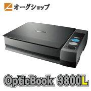 PlustekブックスキャナーPlustekOpticBook3800Lエッジ幅7mm白色LED光源採用で高速起動非破壊自炊《送料無料》