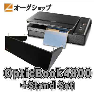 Plustek 『OpticBook 4800』