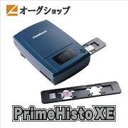プレパラートスキャナー高解像度10000dpix10000dpiPC(Win/Mac)USB接続PrimeHistoXE