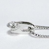 一粒ダイヤモンドペンダントネックレスプラチナ