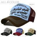 【 送料無料 】 帽子 メッシュキャップ キャップ CAP That'...