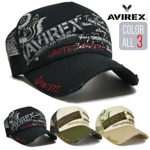 AVIREX メッシュ キャップ アビレックス CAP 刺繍 14370800 メンズ UVカット 紫外線対策 アメリカン カジュアル 春夏 オールシーズン フリーサイズ 小顔効果