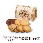 おばさん クッキー ダッチカントリー カジュアル 手提げ袋 詰め合わせ プレゼント