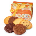 ステラおばさんのクッキー バレンタインデー お使い物 チョコレート 焼菓子 義理チョコ 友チョ...