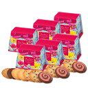 ステラおばさんのクッキー お使い物 クッキー 焼菓子 バレンタイン【WEB限定】ハピネスフラワー...
