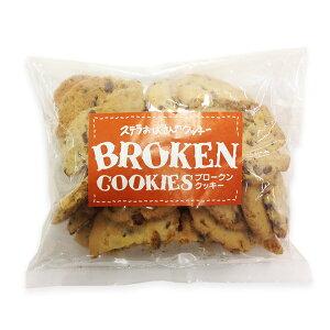 おばさん クッキー ブロークンクッキー アーモンドチョコチップ 手提げ袋