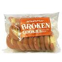 【訳あり】【割れクッキー】【ステラおばさんのクッキー】ブロークンクッキー250g【苺りんぐ】※お届け日指定不可、別注文の同梱不可 手提げ袋 SS 付き