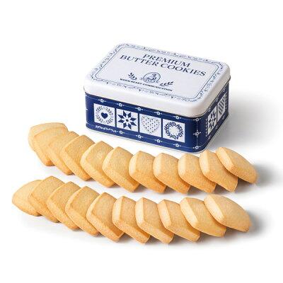 お取り寄せ(楽天) WEB限定★ バター好きのための <バター26%> プレミアムバタークッキー缶 ステラおばさん 価格2,800円 (税込)
