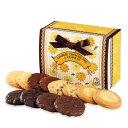【ステラおばさんのクッキー】【期間限定】クッキーチョコ&クッキー(M)/16vd 手提げ袋 S…