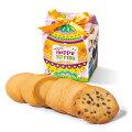 【ステラおばさんのクッキー】【期間限定】イースタープチギフト/17イースターお菓子クッキーギフト詰め合わせプレゼントプチギフト