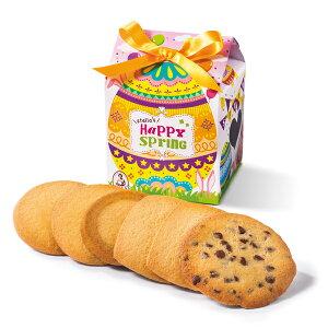 イースターテントボックス【ステラおばさんのクッキー】
