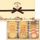 クッキー プレゼント お菓子 手焼きクッキー ホームメイド ステラ ステラおばさん お菓子 スィ...