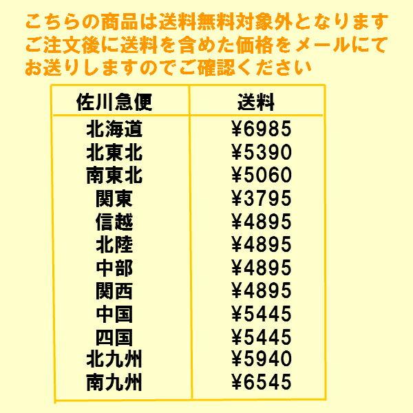 ☆新築☆リフォーム☆DIY☆リノベーション☆カフェ風☆店舗用☆キッチンカウンター78