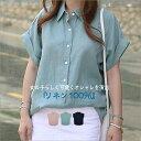 大きいサイズ レディース リネン100%シャツ 刺繍 ブラウ...