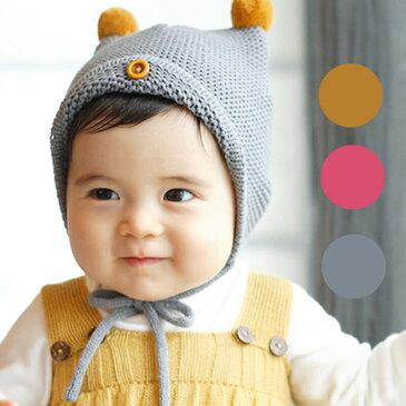 【ボンボンニット帽 ベビー 単色】ビッグ 送料無料 ウール100 モコモコ 可愛い ニットキャップ 帽子 赤ちゃん ポンポン ニット帽ボンボン キッズ 子供 ママ 親子 兄弟 男女 耳当て ざっくり ニット 防寒 柔らか