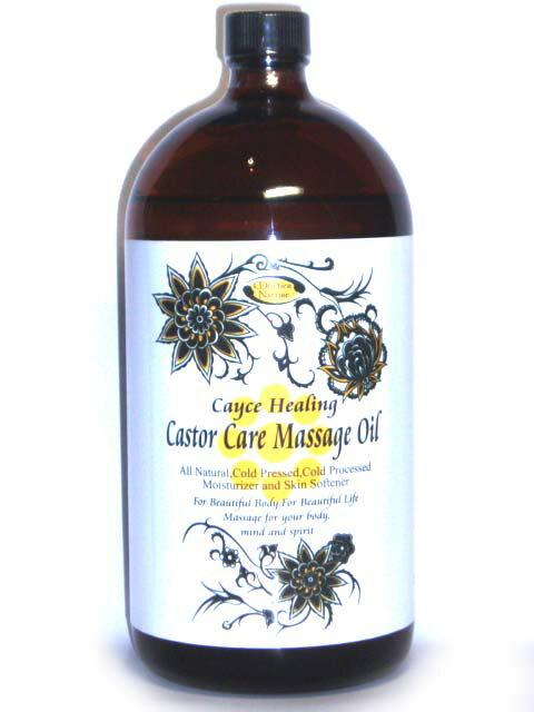 1位 テンプルビューティフル『ひまし油(Caster Oil)』