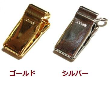 [ED001]ナプキンクリップ大(ワニグチクリップ) カラー2色(2ケ入)[RPT]