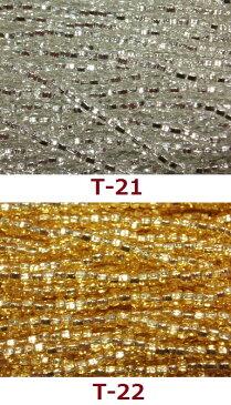 [AA013]TOHOシードビーズ 糸通し内角大ビーズ《銀メッキ》T-21,22【トーホー/グラスビーズ】[RPT]