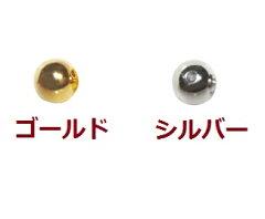 【メール便可】変色がほとんどない高級メッキパールです。[BD005]MIYUKI(ミユキ) 本金メッキ・...