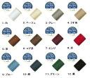[BC003]【メール便不可】MIYUKI デリカビーズ織り専用糸TH...