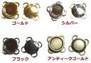 カバンやポーチ、サイフの留め金具に便利なマグネットホック[GA003]縫い付け式 マグネットホッ...