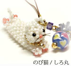 Usha Kit Pet Shop Girlsコレクション携帯ストラップキット/のび猫【3色あります】【マラソンP05】