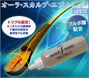 【ミノキシジル誘導体】オーラ スカルプ エフ トニック 150mL {男女兼用}【送料無料……