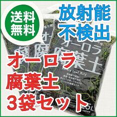 レビューで送料無料の腐葉土3袋セット