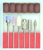 ビットセット【プロが選んだ6本セット】Nail Drill bit set <ネイルマシン用/プチトル・ネイルラボ・ミニローロにも対応/本格>