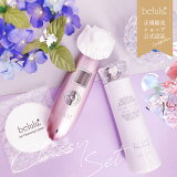 NEW★美顔器 セット スターターセット【美ルル クラッシィ クリアローション コットン】belulu classy Clear Lotion《レビュー投稿でプレゼント》結婚祝い ギフト プレゼント<ふきとり化粧水/角質/くすみ/毛穴ケア/スターターセット/保湿/雑誌掲載>