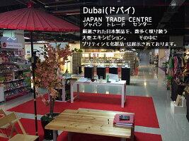 https://image.rakuten.co.jp/auroraweb/cabinet/dubai2017/tk2017duu.jpg