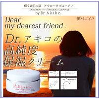 https://image.rakuten.co.jp/auroraweb/cabinet/2014design/2016/creamp1.jpg