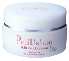 プリティシモスキンコートクリームプラスクリーム潤い乾燥セラミド透明感長時間保湿敏感肌