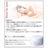 プリティシモスキンリペアエッセンスミニ潤い敏感肌美容液透明感