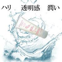 プリティシモスキンリペアローション100潤い敏感肌化粧水