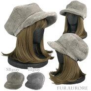 シェアードレッキスキャスケットつば付き帽子通常サイズ日本製