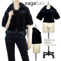 SAGAブラックミンクアシンメトリーデザインジャケット
