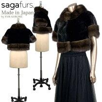 SAGAブラックミンクボレロジャケットロシアンセーブル衿、袖口、裾トリミング