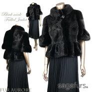 SAGAブラックミンクデザインジャケット