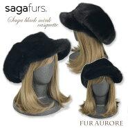 SAGA厳選ブラックミンクキャスケットつば付き帽子ラージサイズ日本製
