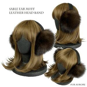 Russian Silvery Sable Earmuff Genuine Leather Headband
