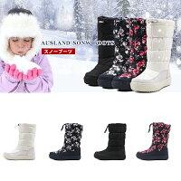 (オスランド)AUSLAND スノーブーツ スキーブーツ ロングブーツ 防滴防滑保温 雪靴