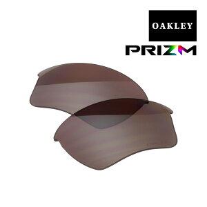092781a8cee オークリー ハーフジャケット2.0 サングラス 交換レンズ プリズム 偏光 101-110-001 OAKLEY HALF JACKET2.0 XL  スポーツサングラス PRIZM.