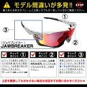 オークリー ジョウブレイカー サングラス 交換レンズ 101-352-001 OAKLEY JAWBREAKER スポーツサングラス BLACK IRIDIUM 3