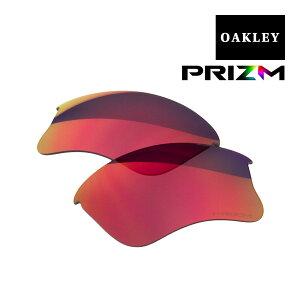 6076780f64 オークリー フラックジャケット サングラス 交換レンズ 野球 プリズム 101-106-003 OAKLEY FLAK JACKET XLJ A  スポーツサングラス PRIZM B..