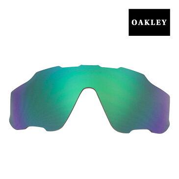 オークリー ジョウブレイカー サングラス 交換レンズ 101-352-003 OAKLEY JAWBREAKER スポーツサングラス JADE IRIDIUM