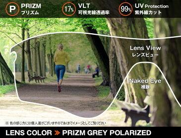 オークリー スポーツ サングラス 交換レンズ OAKLEY FLAK2.0 アジアンフィット ジャパンフィット フラック PRIZM GRAY POLARIZED 102-751-004 偏光レンズ プリズム