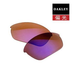 e3f63f39e96 オークリー ハーフジャケット2.0 サングラス 交換レンズ 偏光 43-504 OAKLEY HALF JACKET2.0 スポーツサングラス OO  RED IRIDIUM POL... ブランドオークリー   OAKLEY ...