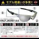 オークリー ハーフジャケット2.0 サングラス 交換レンズ 偏光 43-504 OAKLEY HALF JACKET2.0 スポーツサングラス OO RED IRIDIUM POLARIZED マイクロバックなし 3