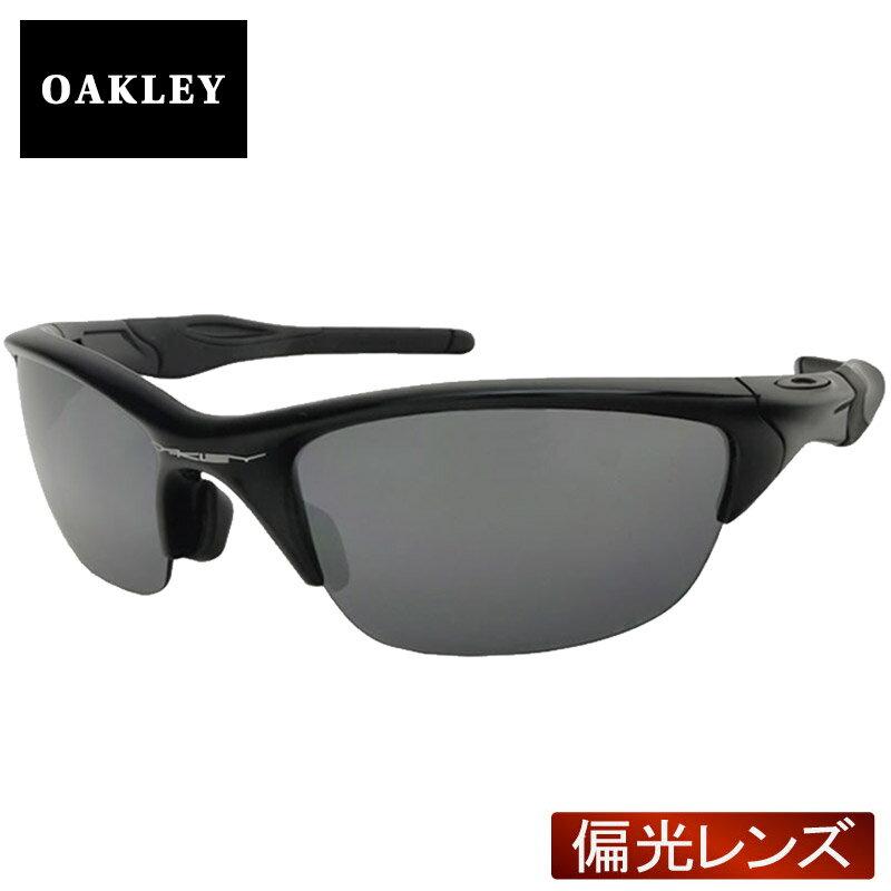 d3fa361638157 Oakley Inmate Asian Fit Polarized « Heritage Malta
